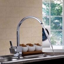 JN8517B современный новый латуни бассейна и Кухня раковина смеситель хром кран смесителя