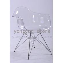 Salle à Manger Meubles Décontracté En Plastique à Manger Chaise Loisirs  Chaises Mode Moderne En Plastique Transparent Clair Chro.