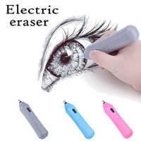 1 шт. Электрический ластик с 10 шт. ластик, канцелярские принадлежности, подарочные ластики для детей, школьные принадлежности для рисования