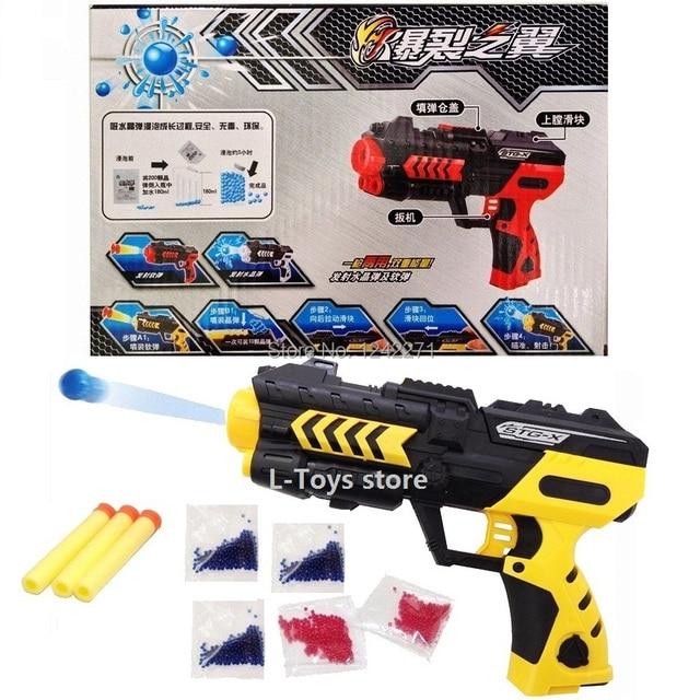 Manual Mag-Fed Glock G18 Gel Ball Blaster (Nerf) Toy Gun
