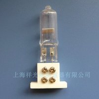 Ceramic Halogen G6 35 Socket High Temperature Materials