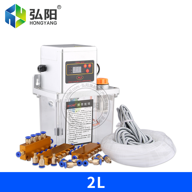 Full set 2L Fully Automatic Lubrication Pump 220v Single screen Oil Lubrication Pump for CNC ROUTER full set 1 5l fully automatic lubrication pump 220v single screen oil lubrication pump for cnc router