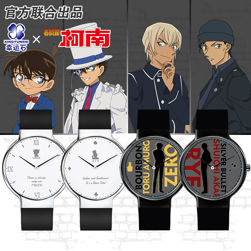 Detective Conan Anime Quartz Watches Waterproof Role Ran Shinichi Furuya Rei Akai Shuuichi Kid Haibara Ai