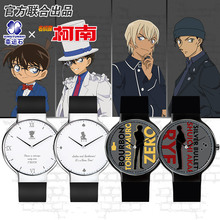 Detective Conan Anime Quartz Watches Waterproof Role Ran Shinichi Furuya Rei Akai Shuuichi Kid Haibara Ai Sherry