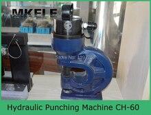 MK-CH-60 стальная пластина руководство гидравлический перфоратор отверстий, электрический гидравлический насос с ручным управлением машины перфорации