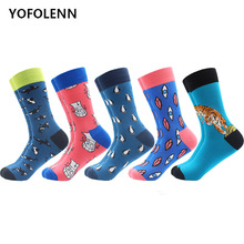 5 pair/lot  Happy Socks Men Funny Pattern Colorful Combed Cotton Socks High Quality Crew Business Dress Long Tube party Socks цены