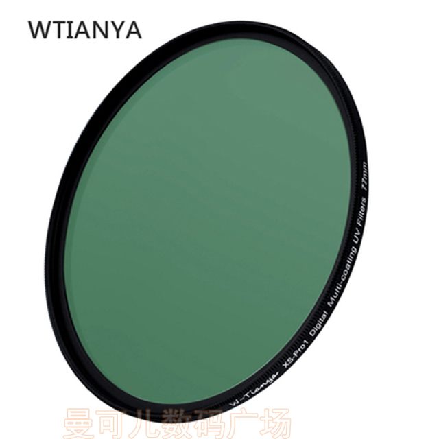 WTIANYA 95mm MC UV filter Ultra slim 16layers Muti-coating UV 95 95mm UV Filter Ultra Violet for Nikon Canon Pentax Sigma camera