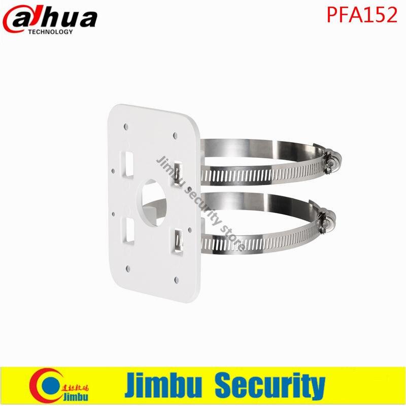 Dahua IP Camera PFA152 Pole Mount Bracket Aluminum Pole Mount Bracket Neat & Integrated design PFA152 100% original dahua mount adapter pfa110 ip camera bracket