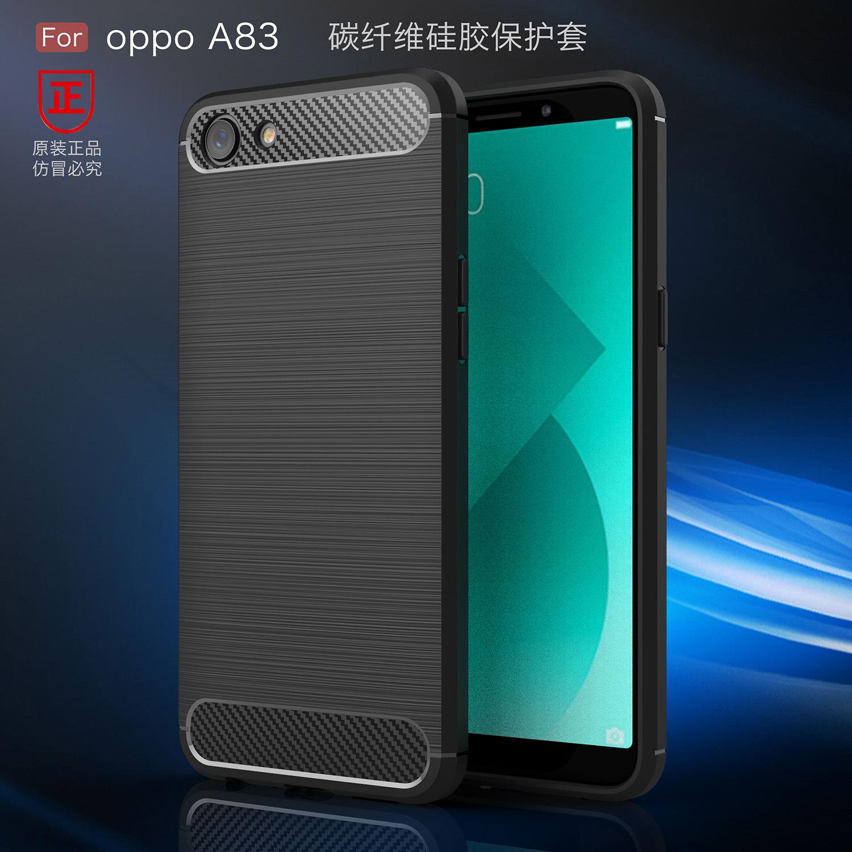 dla Oppo Przypadku A83 4 kolory Carbon Fiber Texture Tpu Silikonowe miękkie A83 Pełna Ochronna Zderzaka Case dla Oppo Telefonu kom³rkowego Shell