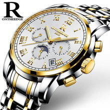 Mens Watches Top Brand Luxury Automatic Mechanical Watch Men Full Steel Business Waterproof Sport Watches Relogio
