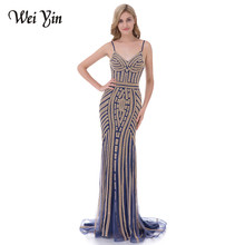 wei yin WeiYin Robe De Soiree Party Dress Evening Dresses