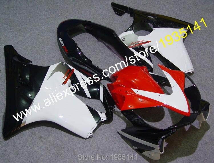 Горячие продаж,для Honda CBR600 F4i 2004-2007 обтекатель комплект ЦБ РФ 600 F4i 04-07 многоцветный пользовательские мотоциклов Обтекателя (литья под давлением)