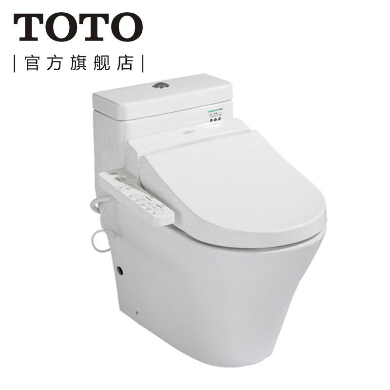 Schneidig Bad Super Wirbelnde Körper Wc Wasser Smart Wc Wc Waschen Set Cw166b + 6632