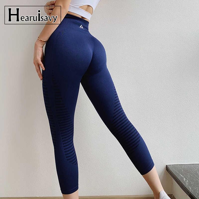 Women Yoga Soft Leggings Fitness Gym Sports Running Capri Pants Trousers IT