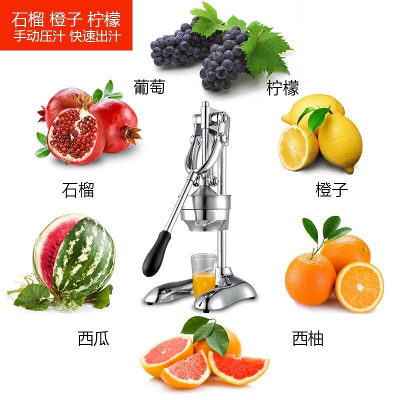 купить Stainless Steel Manual Juicer Machine Home Commercial Orange Squeezer stand Blenders Watermelon Orange Lemon Grapes Juice по цене 10148.63 рублей