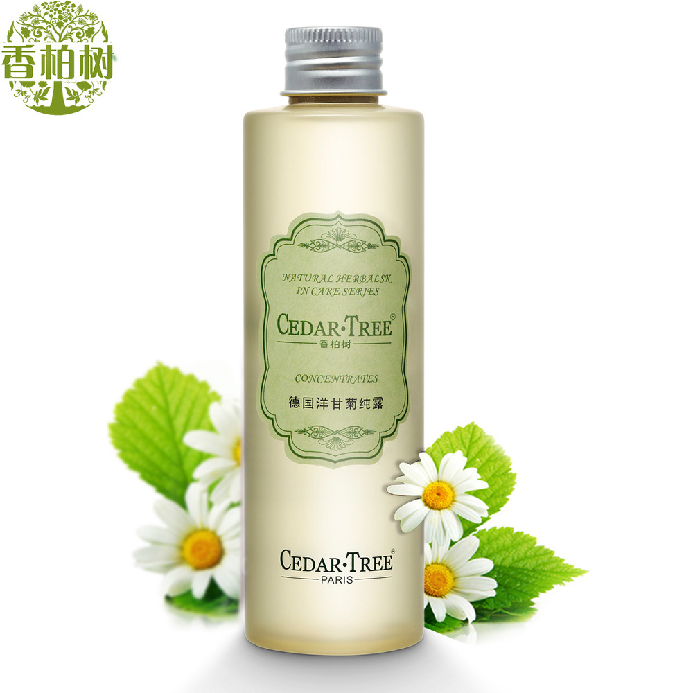 Image result for cedar tree anti allergy set