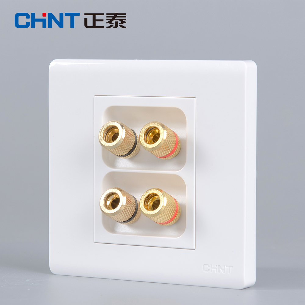 CHINT Electric Wall Switch Socket 86 Type NEW7D Four Hole Audio Socket Panel Audio Insert in Electrical Sockets from Home Improvement