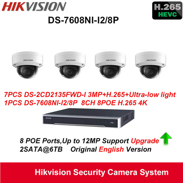 Hikvision security camera system 3mp h265 ultra low light ip camera hikvision security camera system 3mp h265 ultra low light ip camera 7pcs ds mozeypictures Gallery