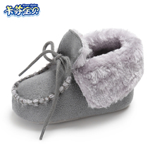 Winter Warm First Walkers Shoes Newborn Baby Boys Girls Toddler Soft Soled Anti-slip Infant Shoes 4 colors optional 0-18 months