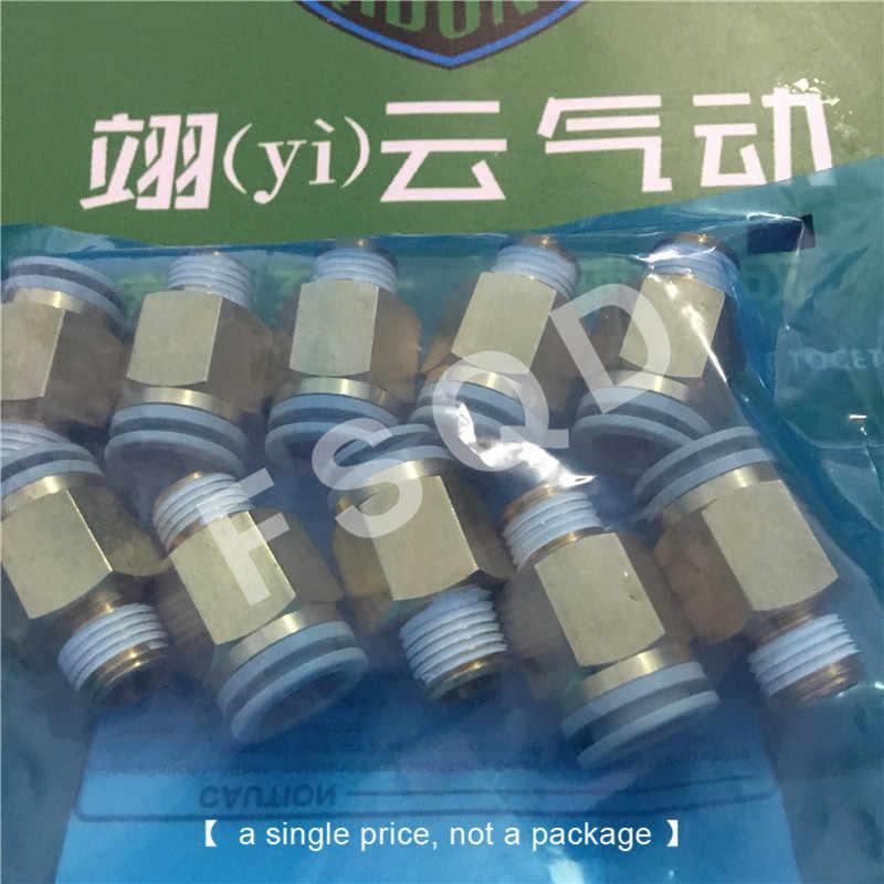 KQ2H08-02S KQ2H08-M5 KQ2H08-M8 KQ2H08-01S SMC konektör üzerinden bağlantı parçaları pnömatik KQ2H serisi