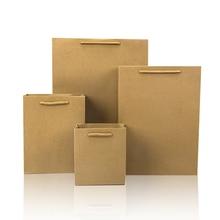 Bolsa de papel para regalo de papel marrón, muestra clásica de 20 piezas, portátil, adecuado para casa de negocios o fiesta, bolsa de regalo con cierre