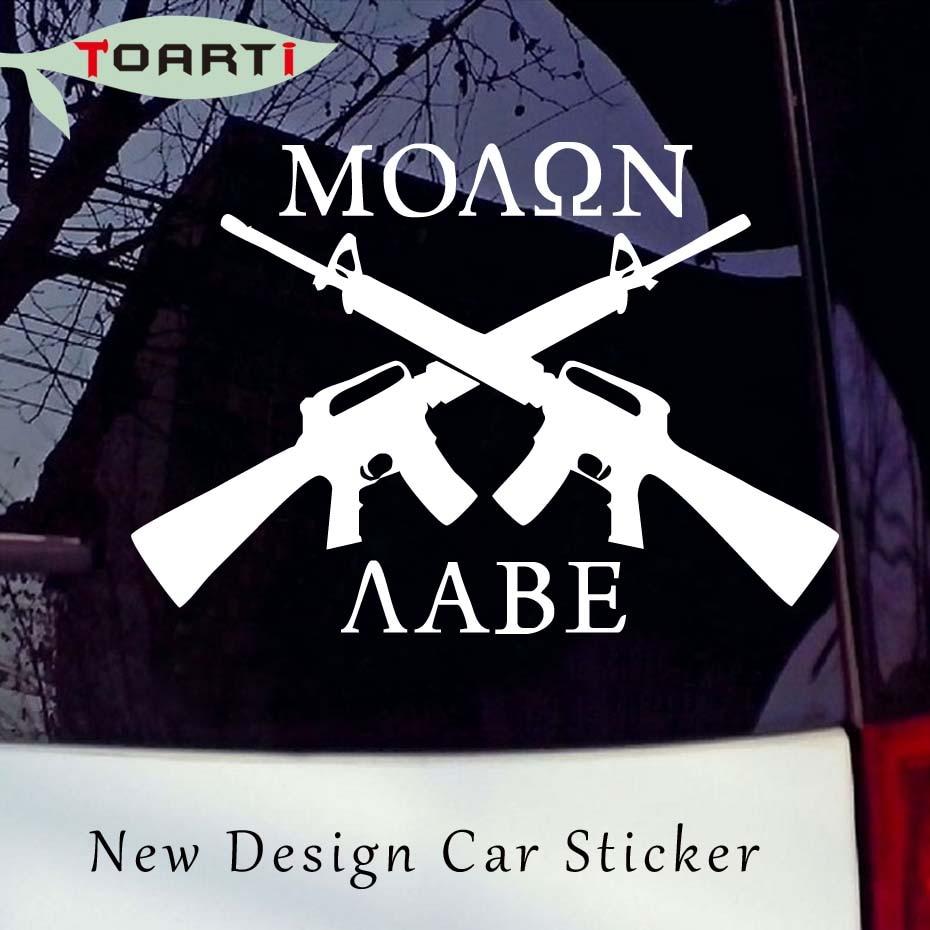 Two AR15/'s Crossed Vinyl Car Window Laptop Decal Sticker