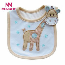 MUQGEW Baby Infants Bibs Cute Kids Bibs Baby Lunch Bibs Towel 3 Layer Waterproof Bibs 30(China)