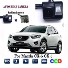 Камера заднего вида для Mazda CX-5 CX 5 CCD/ночное видение/камера заднего вида/светильник номерного знака+ камера RCA