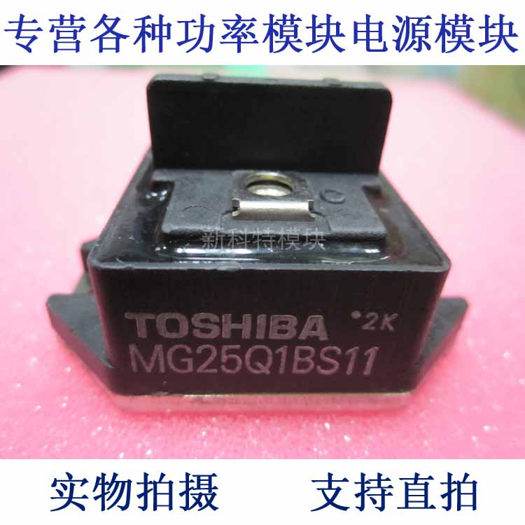 MG25Q1BS11 25A1200V IGBT module