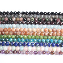 LanLi  natural Jewelry faceted Natural stones of all colors Loose beads DIY Male and female bracelet Necklace Accessories