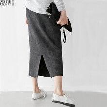 2017 New High waist Slim Knitted Tight Split Pencil Knit Women Skirts