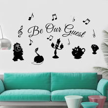 Home Wall Art Be our Guest Quote Sticker Kitchen Restaurant Vinyl Decal New Design Removable Style Mural AY1149
