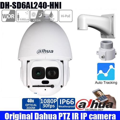 Dahua DH-SD6AL240-HNI 2Mp Full HD 40x Network Laser PTZ Dome Camera 40x zoom IR Distance 500m night vision SD6AL240-HNI camera 4 in 1 ir high speed dome camera ahd tvi cvi cvbs 1080p output ir night vision 150m ptz dome camera with wiper
