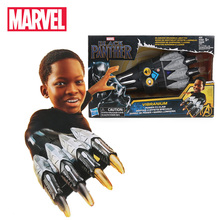 Electronic Original Black Panther Vibranium Power FX Claw Avengers Superhero Paw Cosplay Props Marvel Toy Collection Model Toys
