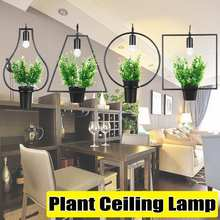 Modern black Wrought iron E27 chandelier Plant Lamp with 3w bulb For Living Room Bar bedroom balcony(China)