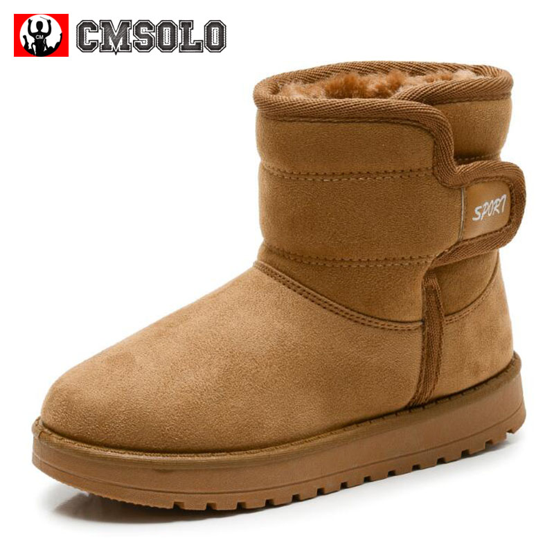 CMSOLO Rubber Boots Brand Warm Winter Children Shoes Flat Boys Girls Brown Plush Quality Non-slip Fashion Snow Boots Kid Outdoor uovo 2017 new kids shoes fashion children rubber boots for girls boys high quality warm winter children snow boots size 33 38