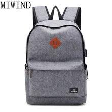 Miwind мужской рюкзак рюкзаки школьные рюкзаки для отдыха для мальчиков-подростков повседневные Туристические сумки для ноутбуков Рюкзак Mochila TQH043
