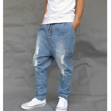 M 3XL The New Spring 2015 Men s Fashion Personality Hip Hop Jeans Brand Of High
