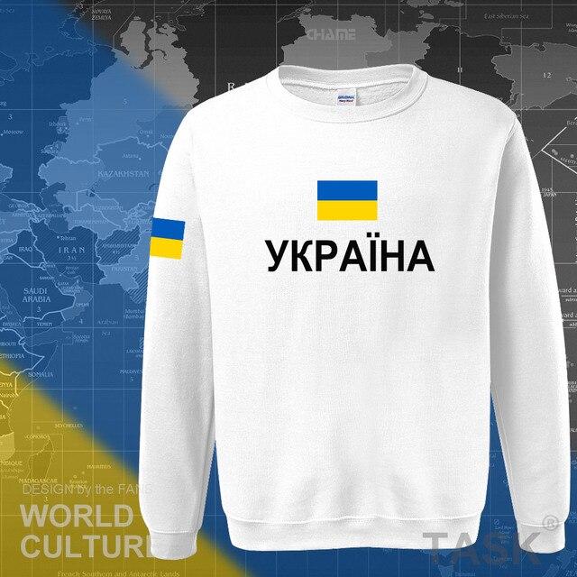 Ukraine Ukrainian hoodies men sweatshirt sweat new hip hop streetwear tracksuit nation footballer sporting 2017 UKR Ukrayina 4