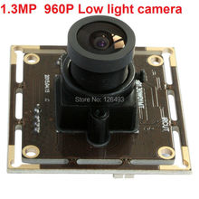 1.3 Megapixel 1280*960P HD digital 0.01lux UVC USB cable camera module with 2.1mm wide angle lens for atm machines