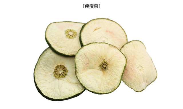 Free shipping lose weight fruit tea wholesale 0.5kg bulk pack control slim herbal tea from Chinese tea Dried fruit