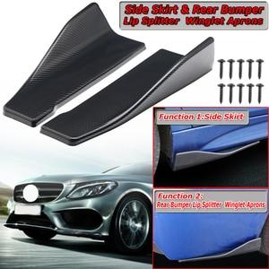 Полоса/F10 F36 F30 бампер BMW сплиттер губ из карбона для юбок F80 F32 боковая и задняя 2 шт. 35 см углеродное волокно вид Универсальный