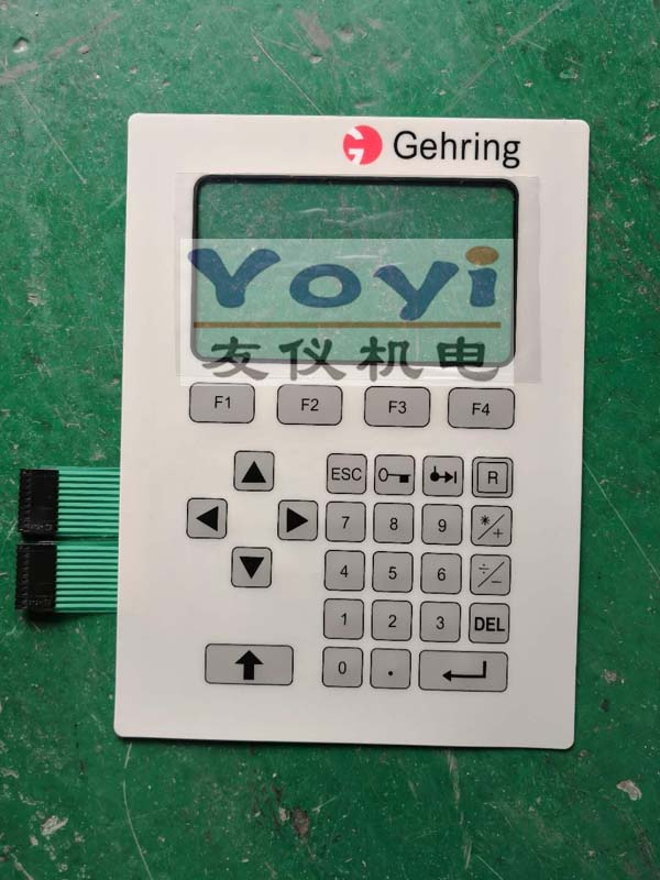 Applicable for Gehring button film GCU-Bediengerat image