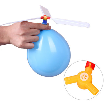 1Pcs/ Lot Funny Traditional Classic Sound Balloon Helicopter UFO Kids Child Children Play Flying Toys Ball Outdoor Fun Sports