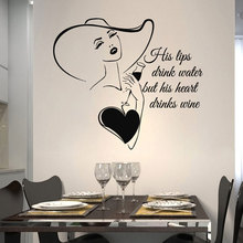 Love Kitchen Decal Quotes His Lips Drink Water But His Heart Drinks Wine Cuisine Vinyl Sticker Special Gift For Wife CK17 цены онлайн