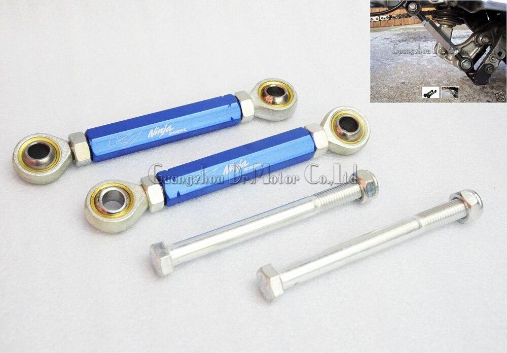 ФОТО Blue Rear Adjustable Motorcycle Lowering Link Kit Lowering Suspension Drop Links Kit  For KAWASAKI NINJA EX250R 2008-2012