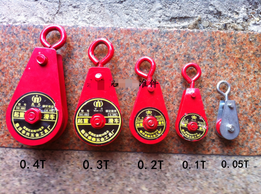 1Pc 0.05T 0.1T 100kg 220.4Lbs 0.2T 0.3T 0.4T Metal Swivel Lifting Crane Pulley Block Red