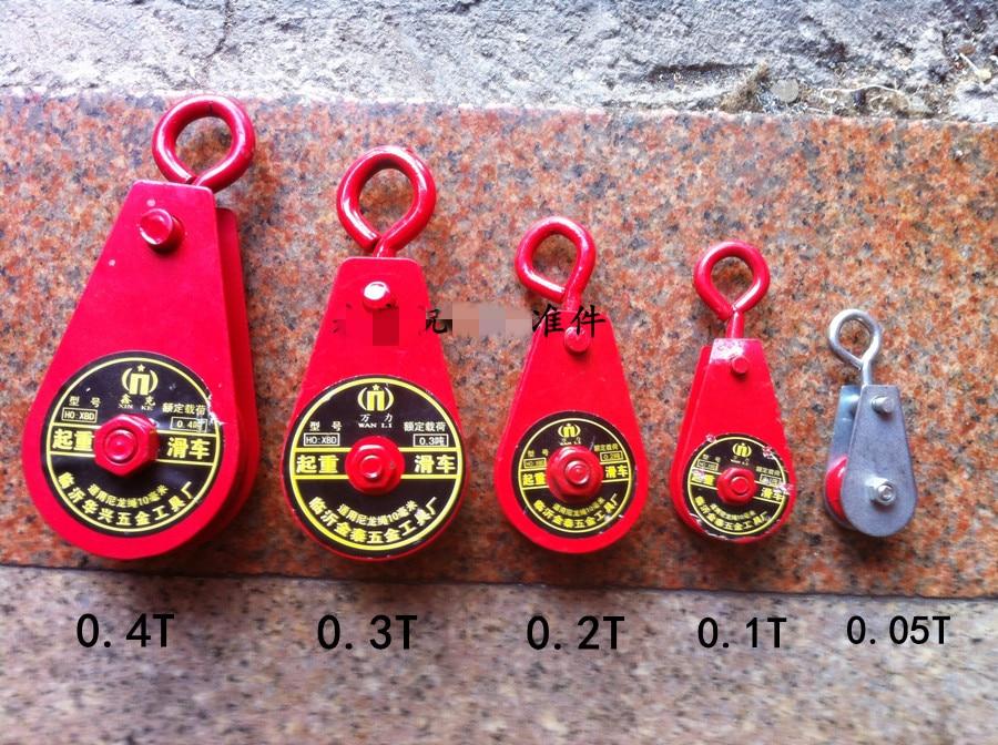 1Pc 0.05T 0.1T 100kg 220.4Lbs 0.2T 0.3T 0.4T Metal Swivel Lifting Crane Pulley Block Red