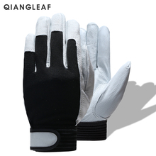 QIANGLEAF Brand Hot Sale D Grade Leather Glove Work Gloves W