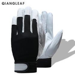 QIANGLEAF marque offre spéciale D Grade gant en cuir gants de travail résistant à l'usure sécurité travail gants hommes mitaine livraison gratuite 508